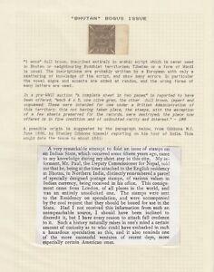 Bhutan 1881 BOGUS ISSUE 1 anna dull brown fine marginal mint copy, scarce item.