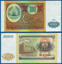 TADSHIKISTAN / TAJIKISTAN  100 Rubles 1994  UNC P. 6