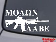 "AR-15 ""MOLON LABE"" Vinyl Decal Sticker Window Bumper 2A 2nd Amendment Gun Rights"