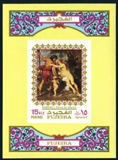 Fujeira 1972 souvenir sheet painting art MNH Mi  CV $13.20 180114030