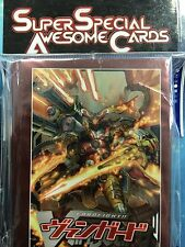 Cardfight!! Vanguard Blazing Flare Dragon Bushiroad Sleeves Vol.9 Sealed