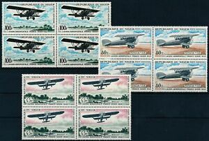 [P15037] Niger 1968 : Planes - 4x Good Set Very Fine MNH Airmail Stamps