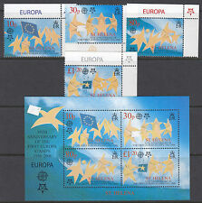 ST HELENA :2006 Anniversary of First Europa set +MS SG1979-82+MS983 MNH