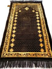 Luxury Beautiful Brown Colour Prayer Rug. Amazing Design. 69 by 130 cm
