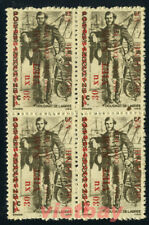 NORTH VIETNAM Block of 4 Viet Minh Overprinted on Indochina Stamp 1L37 MNH NGAI