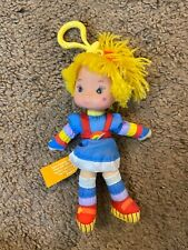 Vintage Rainbow Bright 1983 Hallmark Plush Doll Keychain Vinyl Head Yarn Hair