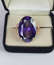 Vintage 14K yellow gold 20ct deep purple African Amethyst size 11.5