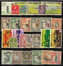 KENYA UGANDA TANZANIA STAMP COLLECTION PACKET 25 DIFFERENT Used NICE SELECTION