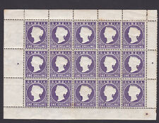 Gambia. Block. SG 36, 1/- deep violet. Mounted mint.