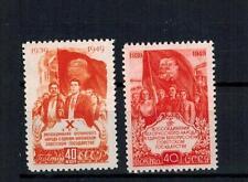 Set of stamps, Western Ukraine, Byelorussia, MNH, VF, Russia/Soviet Union, 1949