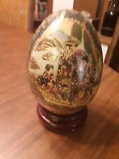 Vintage Japanese Satsuma Porcelain Egg with Stand