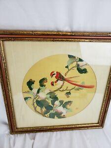 Vintage Chinese Art, Framed, signed