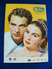 1953 THE ROBE Japan VINTAGE PROGRAM Richard Burton Jean Simmons Victor Mature