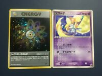 Rainbow Energy Team Rocket Jirachi set Japanese Pokemon Card PCG Holo