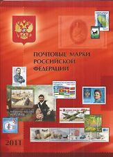 RUSSLAND RUSSIA 2011 SAMMLUNG COLLECTION **