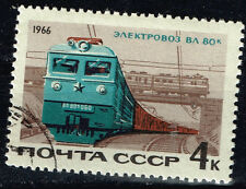 Russia Soviet Railroad Electric Trains 1966 stamp