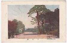 1942 JAPAN postcard