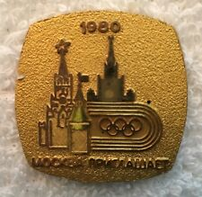 Moscow 1980 Olympic Medal Medallion