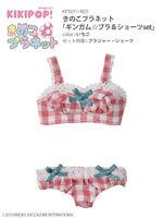 Azone Kikipop! Kinoko Planet Gingham Bra & Shorts Set Strawberry Pureneemo M