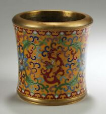 A Chinese Cloisonne Brushpot
