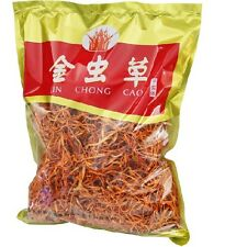 9ounces Chinese Herbal North Cordyceps/nourish kidney/moisten lung 250g