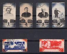 RUSSIA, USSR 1934, MI 488-493, SC 540-545 , LENNIN , USED