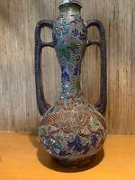 "Antique Japanese Moriage Vase.  Large 18""h. 2 handles.  Signed."