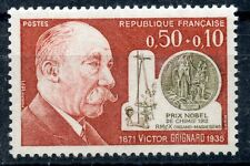 STAMP / TIMBRE FRANCE NEUF LUXE N° 1669 ** CELEBRITE GENERAL VICTOR GRIGNARD