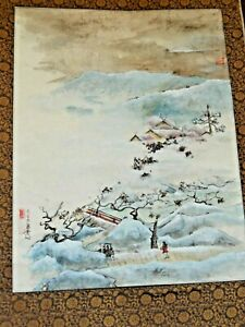 Debbi Chan saccomanno Hand Painted Watercolor Scroll Winter in the Clouds