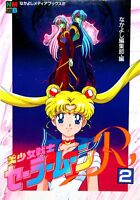 Sailor Moon R Film Book 2 comic Nakayoshi Media Books Japan