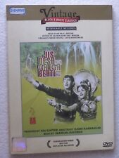 JIS DESH MEIN GANGA BEHTI HAI Vintage DVD Hindi Movie bollywood Raj Kapoor