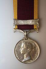 Second China War Replica Medal - Taku Forts 1860 Clasp