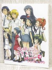 ORE NO IMOUTO GA KONNANI KAWAII WAKE GA NAI Art Booklet Book Ltd PS3 PSP