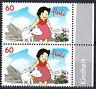 3506 postfrisch Paar senkrecht Rand rechts BRD Bund Deutschland Briefmarke 2019
