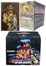 DHL JoJo's Bizarre Adventure Part 3 STARDUST CRUSADERS #8-17 Manga BOX SET +CARD