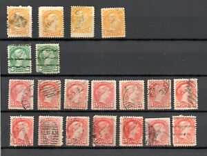 """Canada 1868/90 old collection def. stamps """"Victoria"""" used"""
