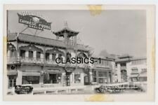 1948 ICE BOWL CHINESE FOODS CHINATOWN LA CALIFORNIA RPPC PHOTO POSTCARD ROADSIDE