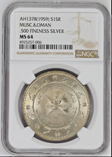 Muscat Oman 1378//1959 Silver 1 Saudi Rial Sa'id bin Taimur NGC MS64