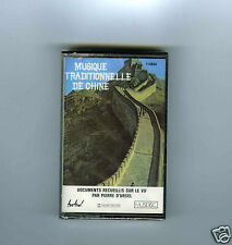 CASSETTE TAPE NEW CHINA MUSIQUE TRADITIONNELLE