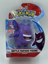 Pokemon - Battle Action Figure - Gengar