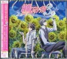 ANIMATION OST (MUSIC BY MOKA)-JUNJO ROMANTICA 3 (TV ANME)'-JAPAN 2 CD I19