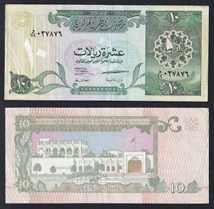 Qatar 10 riyals 1980 SPL+/XF+ Pick-9  C-09