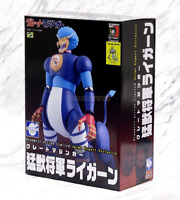Beast GENERAL LIGERN DYNAMITE ACTION Limited 400 EVOLUTION TOY Great MAZINGER