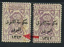 "JORDAN 1924 1 1/2 Pi WITH ""1343"" ERROR PLUS NORMAL S.G. 130, 130a"