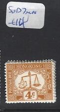 HONG KONG (P3009B) POSTAGE DUE 4C  SG D7       MNH