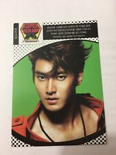 Super Junior Star Collection - Siwon Cover Card