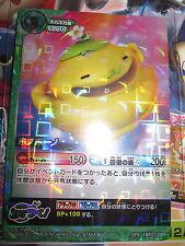 YO-KAÏ YOUKAI WATCH CARDASS JOJOJOYEUX YWE01-020 EX NORMAL JAPANESE MINT ED1