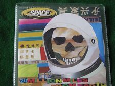 SPACE.. 20 Million Miles From Earth  (1 Track Promo CDR Single)