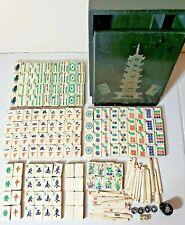 Vtg 1960s Bone and Bamboo 148 Mahjong Tile Set Mah Jongg Case Sticks Winds