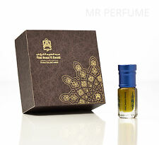 Mukhallat by Abdul Samad Al Qurashi 3ml Perfume Oil Attar *Hiqh Quality*